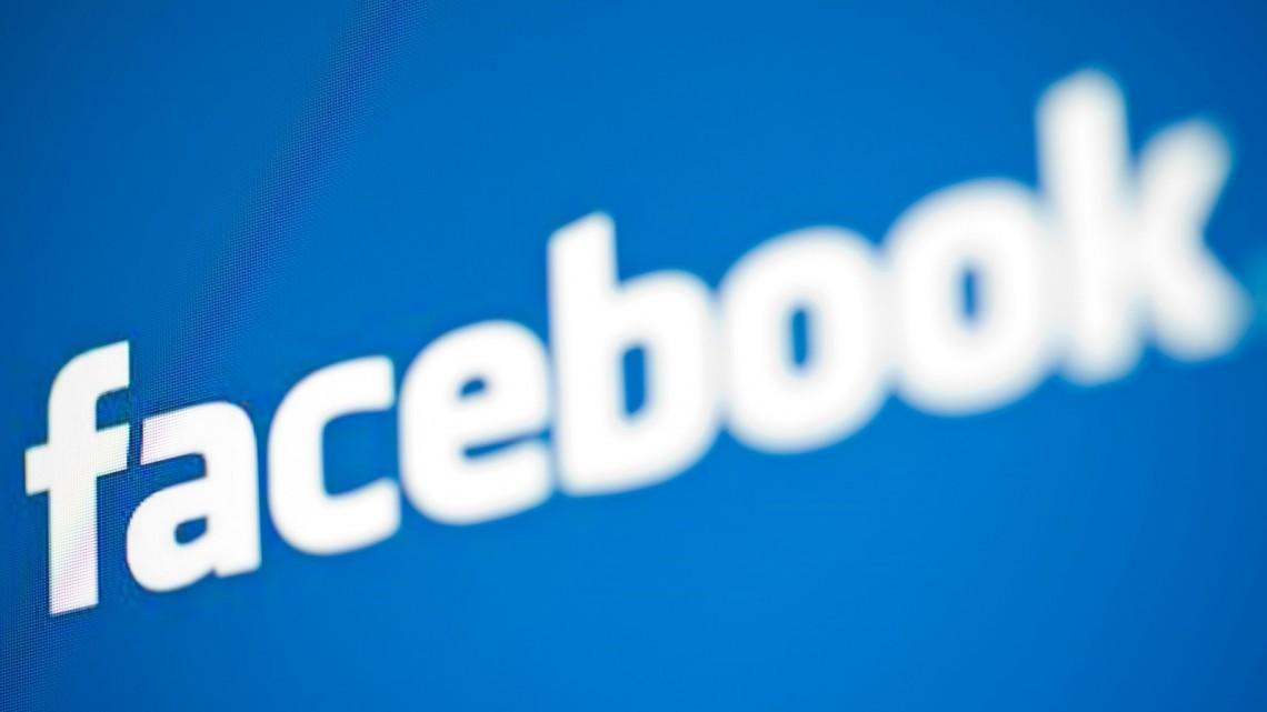 فیس بوک,بلاک کردن افراد در فیس بوک,بلاک کردن برنامه ها در فیس بوک,شبکه های اجتماعی,