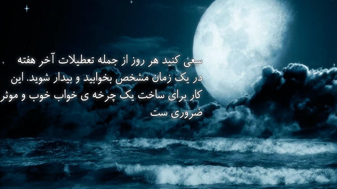 moon-in-the-sky