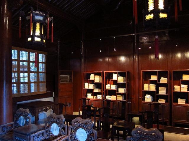 The Tianyi Pavilion Library, China-1