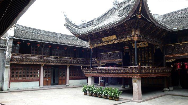 The Tianyi Pavilion Library, China