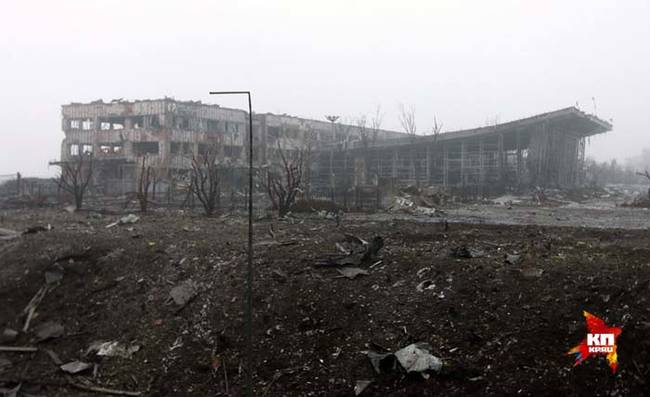 overran-the-Donetsk-airport-2