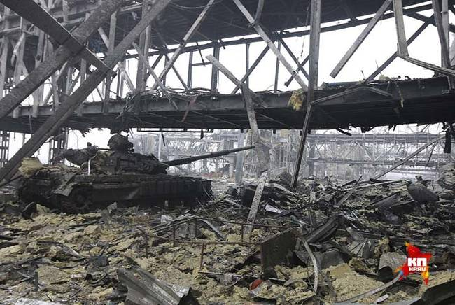 overran-the-Donetsk-airport-9