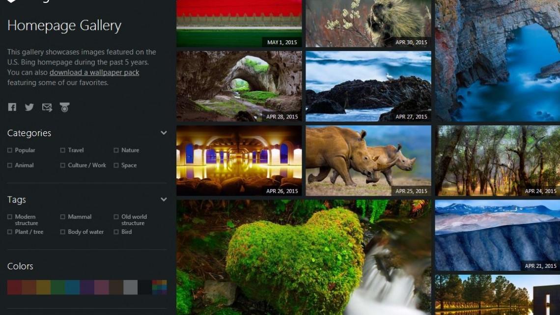 Bing-Homepage-Gallery-Most-Beautiful-Wallpapers-1