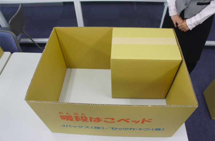 cardboard-box-bed-earthquake-japan-kumamoto (7)